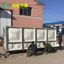 科能玻璃钢水箱\\SMC玻璃钢保温水箱价格优惠质量保证图片