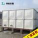 科能水箱装配式玻璃钢水箱玻璃钢保温水箱人防专用强度高