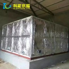 武城科能水箱直供辽宁拼装玻璃钢水箱无渗漏质量轻图片