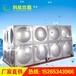 科能水箱全國專賣型號齊全304方形拼裝不銹鋼水箱供水設備