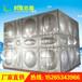 山东不锈钢水箱厂家直销海水用316不锈钢水箱检修方便