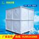 德州科能噴塑水箱板噴塑鋼板水箱組合式噴塑鋼板水箱外形優