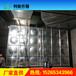 科能水箱全国供应BDF地埋水箱新型不锈钢复合板水箱环保节能