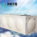科能厂家供应搪瓷水箱搪瓷消防水箱可贮存热水