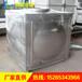 山东科能专业定做304白钢水箱不锈钢膨胀水箱永不生锈
