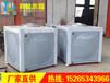 专业生产威海不锈钢生活水箱不锈钢橡塑保温水箱