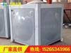 厂家直销保温水箱方形304不锈钢水箱生活用水/消防质优价廉