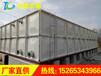 德州科能SMC玻璃钢水箱消防组合式水箱品质靠谱