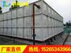 科能生产石家庄玻璃钢水箱玻璃钢模压水箱价格便宜