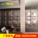 科能厂家直供不锈钢螺丝连接水箱消防不锈钢水箱