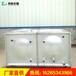 山东镀锌水箱厂家科能供应北京组合式镀锌水箱