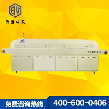 博维科技BV-R816M中型八温区回流焊接机八温区无铅全热风回流焊图片