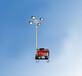 移动照明车SFW6110D,全方位自动泛光工作灯SFW6110D