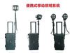 移动智能照明箱FW6108,移动照明装置FW6108