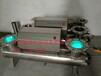 南京紫外线消毒器厂家
