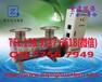 紫外线消毒器福州厂家价格选型