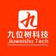 jws_1111_LOGO-a1 For B2B web