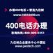 太原網絡推廣公司網絡推廣外包價格-九位樹推廣