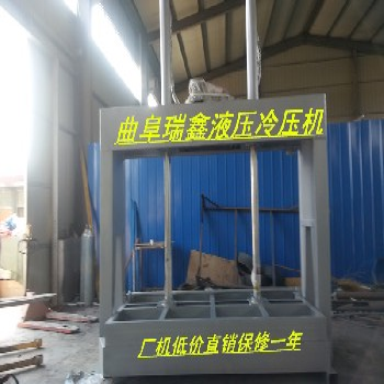 冷压机批发厂家冷压机型号参数价格