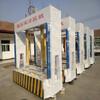 门板液压冷压机复合板冷压机厂家销售畅销产品爆款促销