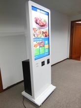 天羚自助点餐终端系统广告点餐一体机无人售卖机开发商自营
