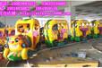 小型轨道游乐设备小火车造型可爱动物小火车孩子的启蒙师