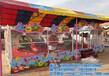 新晋人气单品欢乐喷球车_儿童公园喷球车厂家