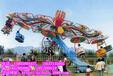 陀螺式游乐设施双人飞天深受广大游客的喜爱与欢迎双人飞天经久耐用故障率低