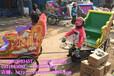 质量可靠的猴子拉车乐游猴子拉车游乐设备厂家直销