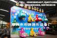 新型快乐天空游艺机荥阳乐游游乐设备儿童游乐设备快乐天空