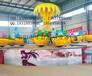 极具梦幻的情侣飞车魔幻陀螺儿童游乐设备荥阳乐游设备厂家推荐魔幻陀螺促销