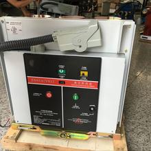 电工电气VS1-12户内真空断路器厂家