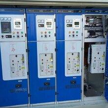 中国电工电气环网柜生产厂家