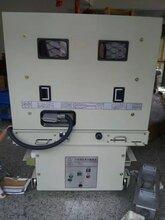 电工电气ZN85-40.5厂家