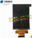 3.5寸TFT液晶屏ILI9488插接40Pin