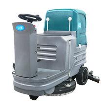 浙江小型駕駛式洗地機價格超市商場清洗水磨石地板泥水地面用圖片