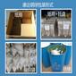 上海现货供应440C6.35不锈钢球,不锈滚珠等附近可送货上门