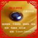 康达钢球厂家生产18mm碳钢球,钻孔球,可攻牙、电镀,包邮