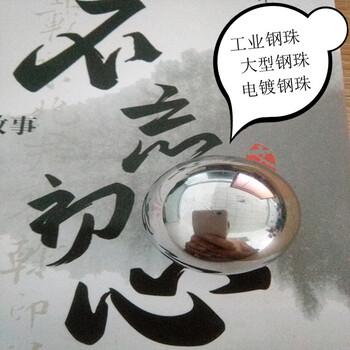厂家专业生产3.5mm铝球,规格齐全,实心铝球,抛光铝球