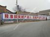 墙体广告、广安墙体广告、只做墙体广告的公司