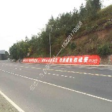 刷墙广告,路牌广告,墙体手绘广告,墙体喷绘广告