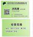 福建泉州生产加工抽纸巾卫生卷纸广告促销福利馈赠专用