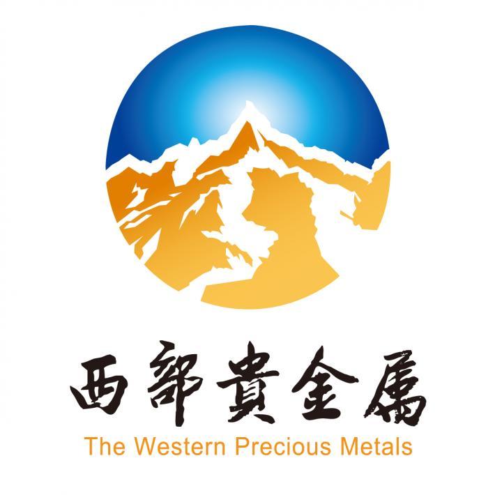 西部贵金属招商会员代理
