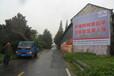 四川墙体广告喷绘广告