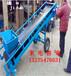 专用订购304不锈钢皮带输送机多层运输机