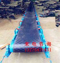 规格自定义皮带输送机倾斜爬坡皮带机耐磨性强图片