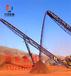 兴亚机械化作业高产量皮带运输机节省劳动力输送机
