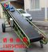 行业高端产品兴亚皮带输送机耐磨损加厚皮带机