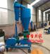 气力吸粮机工作原理扬程高粉煤灰输送机罗茨风吸送一体机