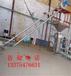 潍坊管链机订购不锈钢链式输送机GL400输送量大运输机